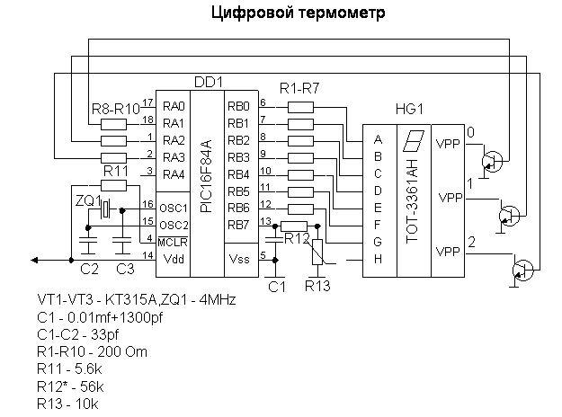 Принципиальная схема термометра. с общими катодами .  Программа для микроконтроллера отлажена в среде.